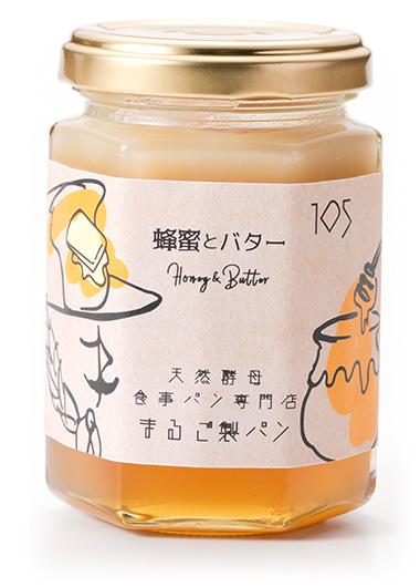 蜂蜜とバター